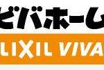 LIXIL-VIVA-IPO