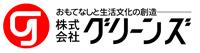 グリーンズIPO上場初日