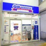 QBハウス店舗